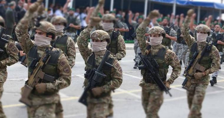 Εθνική Φρουρά